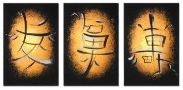 I quadri etnici quadri africani giapponesi cinesi for Oggetti tradizionali cinesi